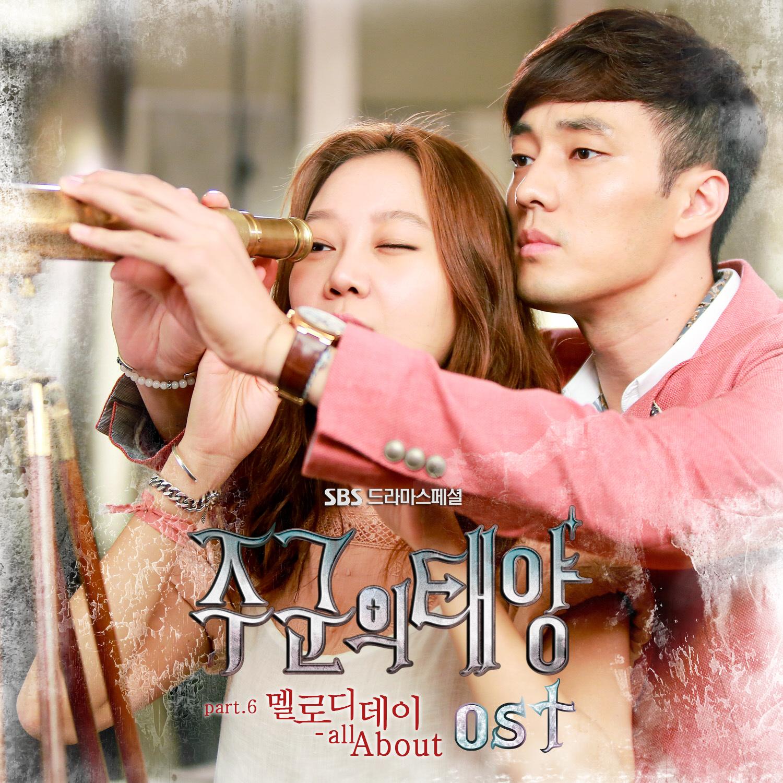 [韓劇] 주군의 태양 (主君的太陽) (2013) Cover_8